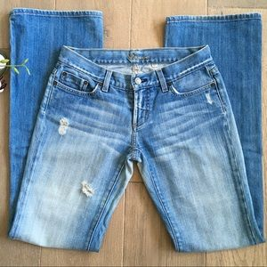 bebe Distressed Jeans Size 28